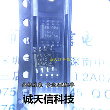 OPA1632DR OPA1632 original differential amplifier single channel audio amplifier(China)