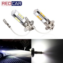 2pcs H3 Led Bulb Car Fog Lights High Power Lamp 5630 SMD Daytime Running Auto Leds bulbs Car Light 12V 6000K White Yellow Amber(China)