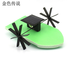 Solar Powered Boat No.3 Kit DIY Ship Model Puzzle Handmade Material Spare Parts RC Accessories for Science Education F19139