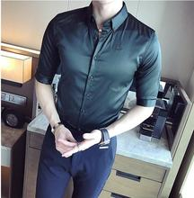 Korean gentleman Mercerized fabric male shirts long sleeve short sleeve fashion prom formal shirts performance wear wedding wear(China)