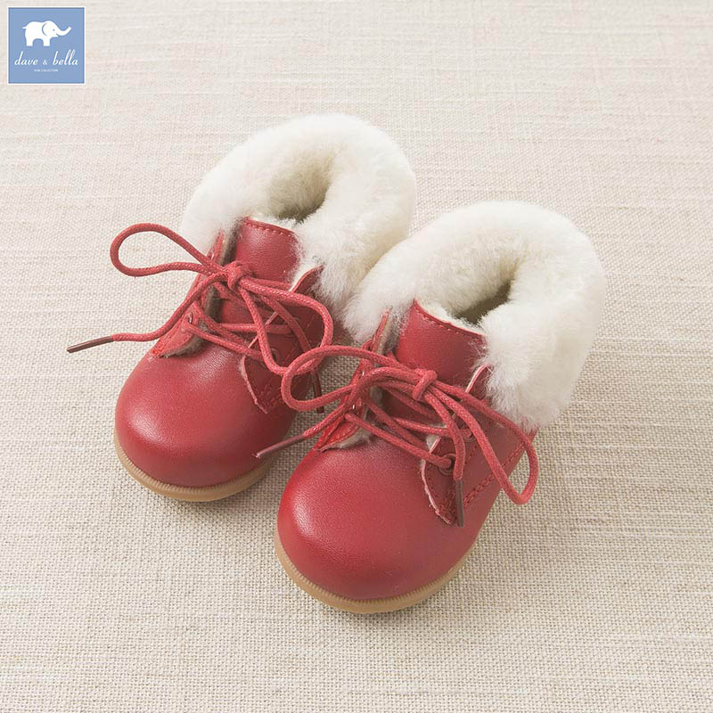 DB5301 Dave Bella autumn winter baby girl leather shoes red shoes<br>