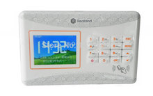 Realand Punch Card RFID ID Tcp Ip Time Clock Recorder Attendance Employee Electronic English Punch Reader Machine