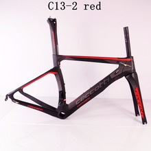 SEQUEL brand sequel,ceccotti real factory price frame road carbon china Toray T1000 frame carbon road bike frame DIY color