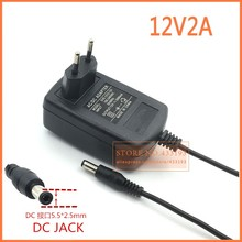12 v2a switching power supply LED lamp power supply 12 v power supply 12v2a power adapter 12v 2a router(China)
