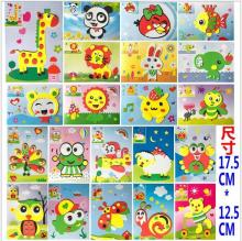 12pcs/lot 2016 Cute DIY Handmade 3D Eva Foam Puzzle Sticker Self-adhesive Eva Crafts Toys Learning & Education Toys 17.5*12.5cm(China)