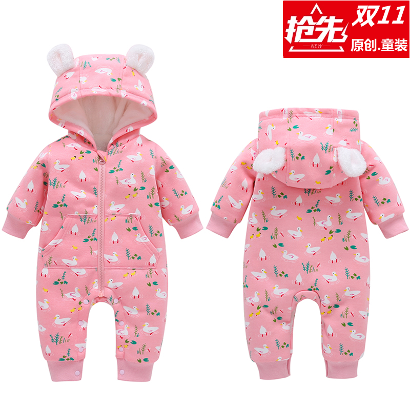 Baby with body clothing winter thick out 0-1-2 year old baby climbing long sleeves plus velvet newborn open file outside wear<br>
