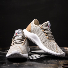 Gym Shoes Joker Lie Fallow Men Shoes Fly Netting Surface Breathable Sneaker Han Edition Joker Running Shoes Male Sports Shoes