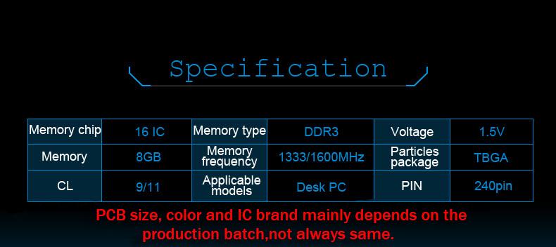 DDR3 1333 1600 8GB