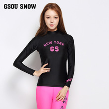 Outdoor sexy sexy swimsuit new sun bathing beach T-shirt long sleeve comfortable dry suit