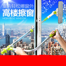 Brush for windows telescopic Multifunction High-rise window home cleaning tools hobot brush for washing windows dust cleaning(China)