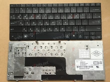 NEW US KR Keyboard For HP MINI 110 Series Laptop KR and US Keyboard