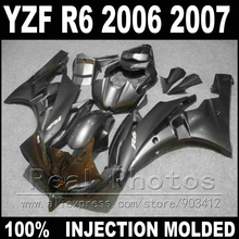 7 gifts body kit for YAMAHA R6 fairing 06 07 Injection molding all dark gray 2006 2007 YZF R6 fairings