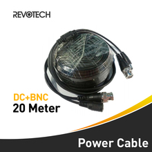 free shipping! 20M DC BNC 2in1 Video Power adapter CCTV camera cable Security System accessories