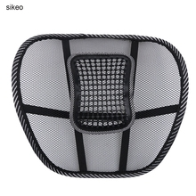 sikeo 2017 Car Backrest Cushion Car Seat Chair Massage Back Lumbar Support Mesh Ventilate waist Car Accessories(China)