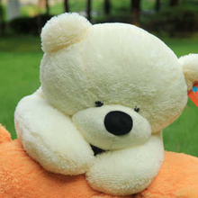 High quality Low price Plush toys large size 60cm/80cm embrace bear doll /lovers/christmas gifts birthday gift