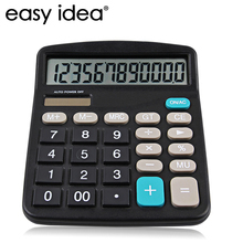 Solar Calculator 12 Digits Electronic Calculator Battery or Solar 2in1 Portable Office Commercial Tool With Big Button