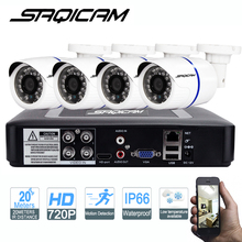 Saqicam 4CH 720P CCTV Security System 1080N AHD DVR 1200TVL Weatherproof Bullet Security Camera CCTV Home Surveillance DVR Kit