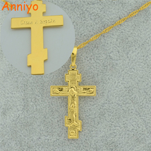 Anniyo Silver/Gold Color Orthodox Christianity Church Eternal Church Cross Pendant Necklace Jewelry Russia/Greece/Ukraine
