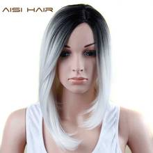 AISI HAIR Synthetic Short Straight Bob Wig Ombre Black to White Hair Free Shipping