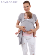 EGMAOBABY Baby Carrier Sling para recién nacidos Soft Infant Wrap transpirable Hipseat Breastfeed Birth cómodo Nursing Cover(China)