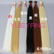 5pcs Long Straight Wigs 50*100cm / DIY Hair High-temperature Wire Handmade Wig Accessories for BJD SD Barbie Kurhn Doll Baby Toy(China)