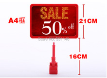 Free Shipping Price display frame/Poster display frame for Supermarket&Shop(Size:A4)(China)