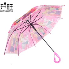 Long-handle Children Sunny and Rainy Umbrellas Cartoon Animal Beautiful Girls Pink Umbrella Folding Semi-Automatic(China)