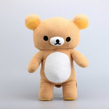 Big Size 50 CM Cute Rilakkuma Plush Toy Cuddly Bear Stuffed Animals Soft Dolls Best Gift to Girlfriend