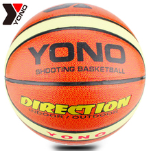 YONO Official Standard Size 7 Wear Resistant PVC Basketball Professionals Amateurs Practice Indoor Outdoor Training Ball