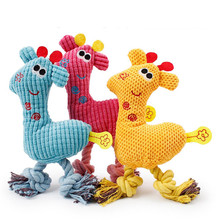 Dog Toys For Small Large Dogs Cats 1 PC Funny Squeaky Plush Sound Toys Cute Giraffe Design Pet Puppy Chew Toy Wholesale 30JE28(China)