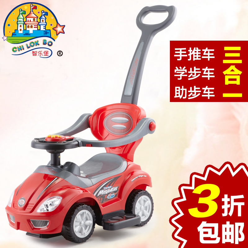 Free Shipping Tap OK to help Chi Lok Bo walker buggy scooter yo baby can sit putter guardrail kids toy car<br><br>Aliexpress