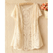 2017 Summer Embroidered Floral Crochet Lace Cardigan Shawl short sleeve Cardigan Coat sunscreen Beach Cover up blusa