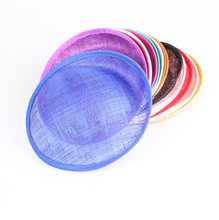"Free shipping 8""/20cm 9 COLORS  sinamay  fascinator base/ sinamay hair accessories,DIY hair accessories 12pieces/lot MH024"