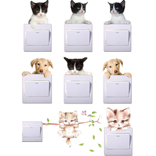 cute cat dog light switch wall stickers for kids rooms parlor home decor 3d vivid effect animals wall decals diy pvc mural art(China)