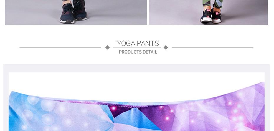 Yoga-Pants_34