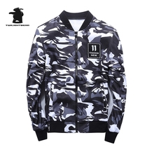 2017 new men's camouflage sweatershirts designer fashion high quality plus size casual supreme hoodies men moletom M~3XL D8E7917