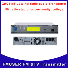 ZHC618F-30W professional FM audio transmitter broadcasting for fm radio station