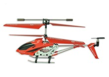 18.5cm 3.5 Channel RC Helicopter, Gyroscope, Rechargeable, Ready to Fly, and with LED Lights