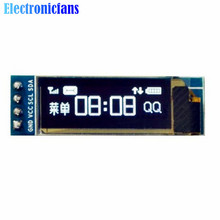 0.91 Inch White Color 128x32 IIC I2C OLED LCD Display DIY Module SSD1306 Driver IC DC 3.3V 5V For Arduino PIC Free Shipping