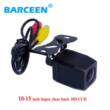 New product on promotion car  rear view camera 170 lens angle super hd ccd image lens for 10-14 inch big size display