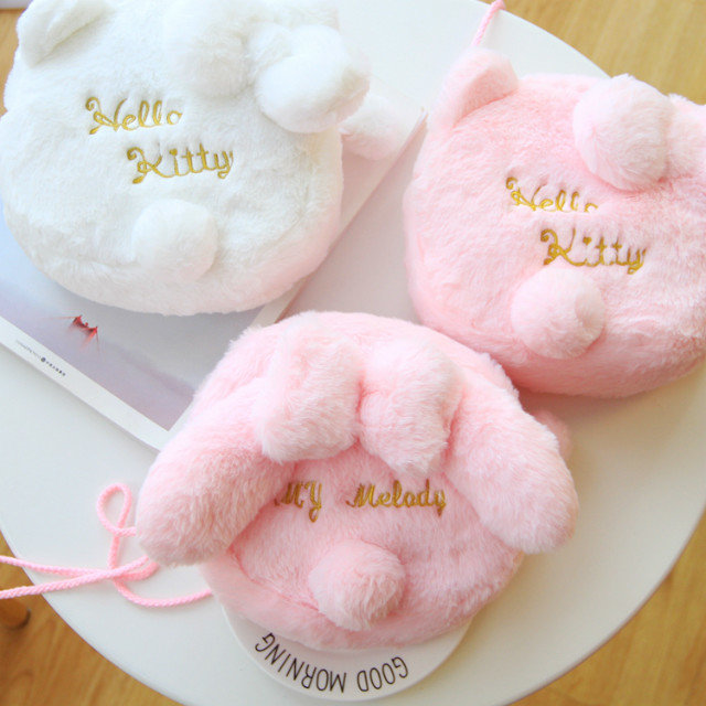 NEW YEAR Gift 1pc 22cm sweet My Melody hello kitty cat plush buggy messenger bag stuffed toy kids girl creative birthday present<br><br>Aliexpress