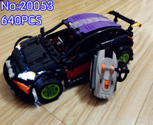 The Hatchback Type R Set MOC-6604 Building Blocks Model Educational Toys For Children 20053 Compatible Brick(China)