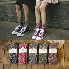 Fashion Winter Autumn Women Men Retro Snowflake Colorful Warm Knee Socks Hosiery Japanese Harajuku Couple Cotton Sock(China)
