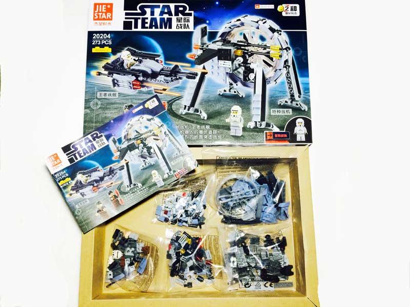 2017 Star Wars 7 General Grievous Wheel Bike Figures Bricks SWAT Warships Spaceship Building Block Enlighten Brick Kids Toy<br><br>Aliexpress