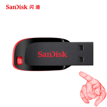 SanDisk USB Flash Drive 128GB 64GB 32G 16GB 8GB mini Pen Drives Flashdisk with MicroUSB TypeC USB 1Phone Adapter for Phone PC(China)