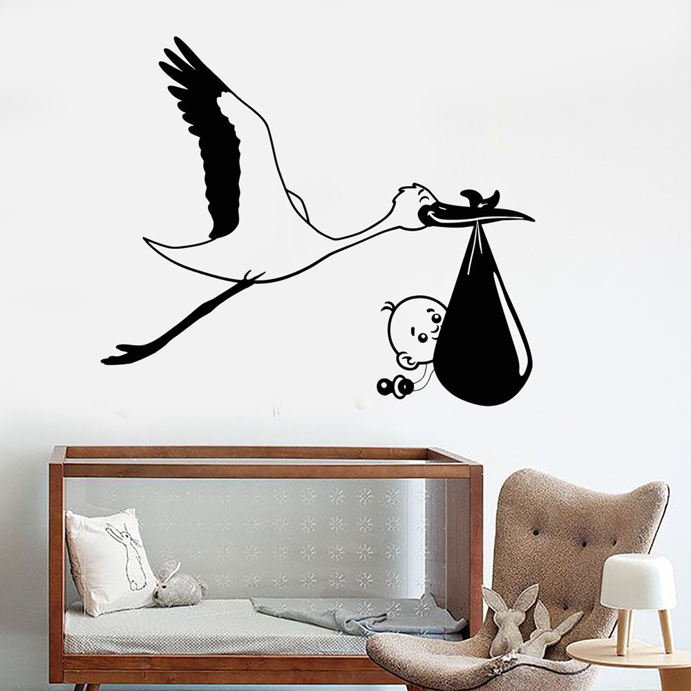 GIANT PERSONALIZED STORK BABY NURSERY WALL ART BEDROOM  STICKER TRANSFER DECAL