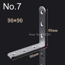Quality 10pcs stainless steel furniture corner brackets 90*90mm angle plate metal corner brackets furniture connection parts K94