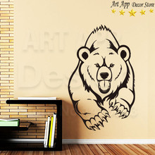 Good Quality Art new design cheap home decoration running bear wall sticker removable vinyl house decor animal room decals