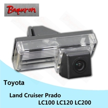 for Toyota Land Cruiser Prado LC100 LC120 LC200 LC 100 120 200 HD CCD Waterproof Car Camera reversing backup rear view camera(China)
