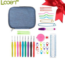 Looen Brand 36Pcs/set MultiColor Crochet Hooks Yarn Knitting Needles Set Kit with Case Tools ,Curve Needle Crochet Latch As Gift